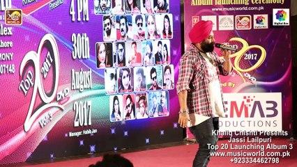 Top 20 Album 3 Launching I nachy sara lundan I jassi lailpuri I khaliq chishti presents