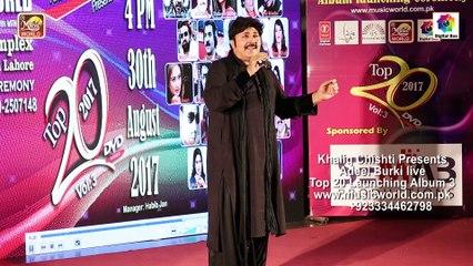 Top 20 Album 3 Launching IKalam bhulyshah I Adeel Burki II Digital Box II khaliq chishti presents