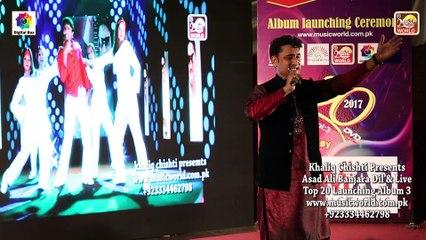 Top 20 Album 3 Launching I Banjara I Asad ali I Love song I Digital Box II khaliq chishti presents