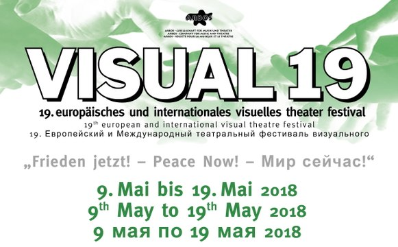 "VISUAL 19 - ""Frieden jetzt! – Peace Now! – Мир сейчас!"""