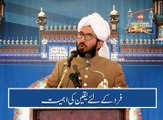 Importance of Belief for individual. [ Explained By: His Excellency Sahibzada Sultan Ahmad Ali Sb ]