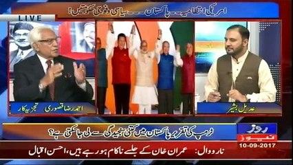 Tareekh-e-Pakistan Ahmed Raza Kasuri Kay Sath - 10th September 2017