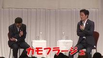 Yoshimura Mayor 『ca ca ca ca camouflage』