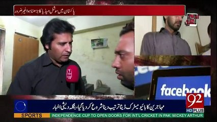 Andher Nagri - 10th September 2017