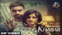 Khabar Full HD Video Song CM Chahal - Gift Rulers - Latest Punjabi Song 2017