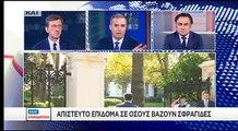 ΣΚΑΙ #FAKEnews Αρης Πορτοσάλτε και το απίστευτο επίδομα σε όσους βάζουν σφραγίδες στο ΣΚΑΪ Επικαιρότητα Φακ Νιουζ Fak News