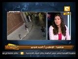 من جديد: ألتراس أهلاوي يمنع شوبير من تقديم ب�
