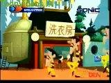 The Daltons Hindi (Episode The Kung Fu Daltons)
