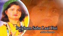 Abida Khanam - Paigham Saba Laai Hai - Islamic Videos
