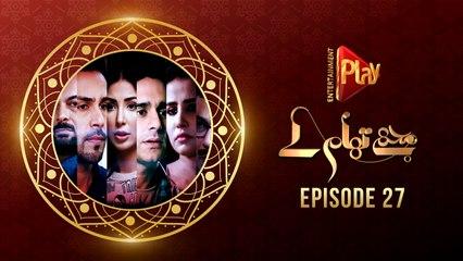 Mujhy Thaam Ley Episode 27