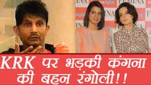 Kangana Ranaut sister Rangoli Chandel called DOG to KRK on Twitter; Watch | FilmiBeat