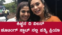 Sudeep & Wife Priya File DIVORCE | Latest Kannada News