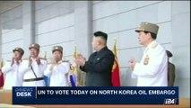 i24NEWS DESK | N. Korea warns U.S. of 'pain' over sanctions | Monday, September 11th 2017