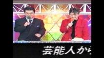 サヨナラ'97年末感謝祭クイズ今年の常識王予告編