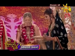 Heenayakda Me 11/09/2017 - 54