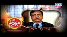 Bahu Begam Episode 137 on ARY Zindagi in High Quality 18th April 2015 ,Tv series 2018 movies action comedy Fullhd season
