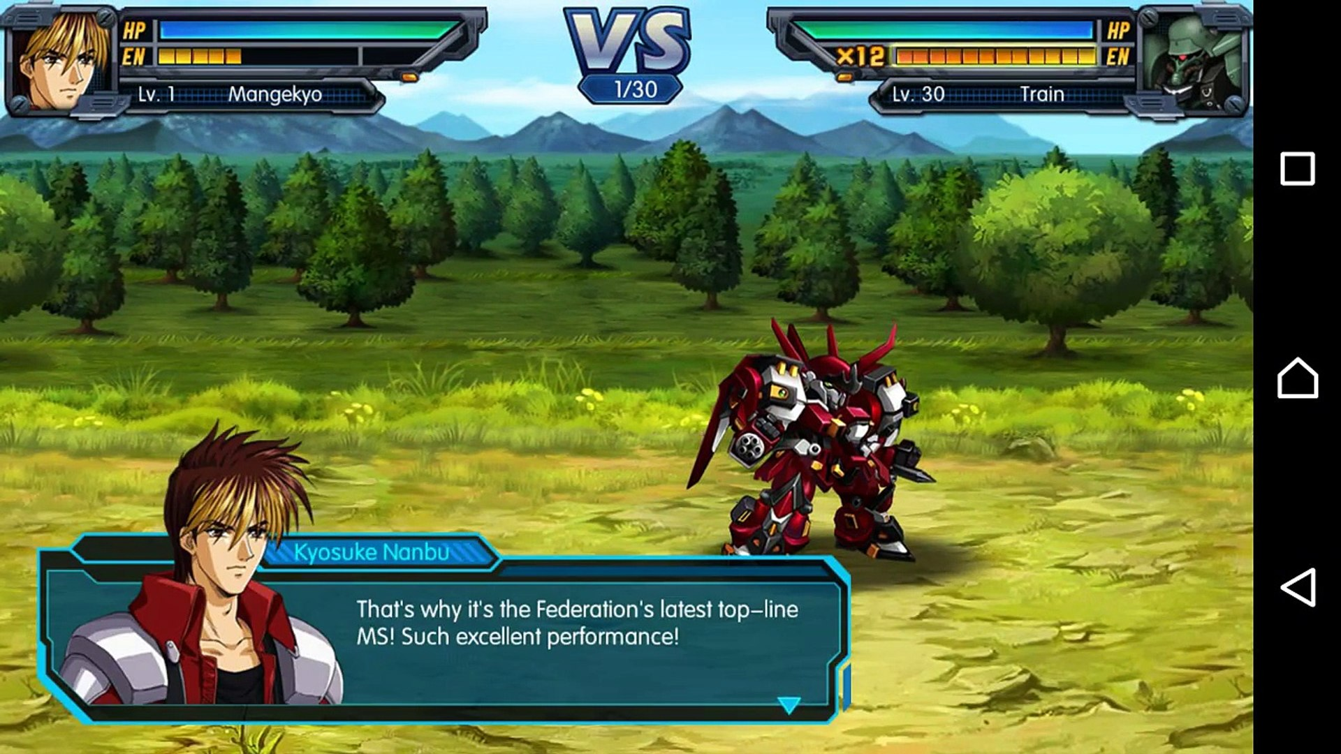 Armour Legion: How to Play Game Gundam Android   Get Robo