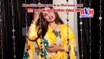 Neelo Jan Official Pashto New Songs 2017 - Khpel Watan Ta Rasha