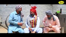 Chacha Bishna ll Cha Peela ll Anand Music ll New Punjabi Comedy Video 2017