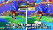 One Piece Unlimited World Red - Comparatif 3DS / Wii U / Switch