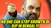 BJP President Amit Shah accuses TMC for violence on BJP workers in Bengal   Oneindia News