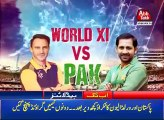 AbbTakk Headlines – 06News Headlines - 12th September 2017 - 6pm.    Teams Reaches At Qaddafi Stadium Lahore.