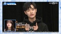 [ENG SUB] PRODUCE 101 Season 2 Countdown 101 | Vocal Pick Lee Daehwi