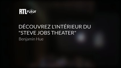 steve jobs theater resource learn about share and discuss steve jobs theater at popflockcom