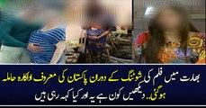 بھارت میں فلم کی شوٹنگ کے دوران پاکستان کی م�