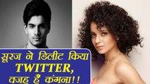 Kangana Ranaut की वजह से Sooraj Pancholi ने DELETE किया अपना TWITTER ACCOUNT | FilmiBeat