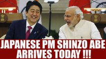 Japanese PM Shinzo Abe to be welcomed by PM Modi in Gujarat today | Oneindia News