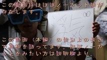 【浮気夫の闇】不倫している北海道の妻子持ち男に話を聞いてみたww理由がヤバイ[ゆーたんVlogブログ]