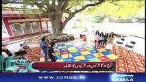 Subah Saverey Samaa Kay Saath | SAMAA TV | 13 Sept 2017