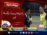 Pakistan won the toss and Decided to Bat Against WorldXI