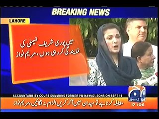 Journalist asks question from Maryam Nawaz about Ch Nisar statement - Watch Maryam Nawaz's reply