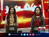 The girl kidnapped from Punjab was recovered In Karachi