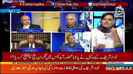 Faisla Aap Ka - 13th September 2017