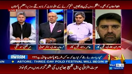 Awaam - 13th September 2017