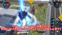 【ガンダムバーサス】5分で分かる!ブーストダイブ解説動画【あさぎLAB】(GUNDAM VERSUS、GVS)