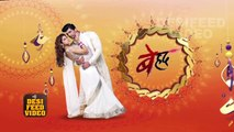 Beyhadh - 15th September 2017 _ Sony Tv Beyhadh Upcoming Serial News _ Beyhadh L