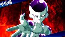 Dragon Ball FighterZ - Frieza Trailer