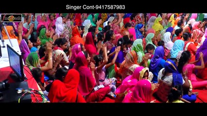 Selfi | Singer - Jaspal Rana | Navratri Special Video 2017 | Finetrack Audio | Anmol Bhajan