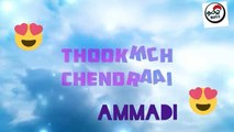 Tamil WhatsApp Status | Vaaranam Aayiram | Nenjukkul Peidhidum | Best Love Cut Song Lyrics