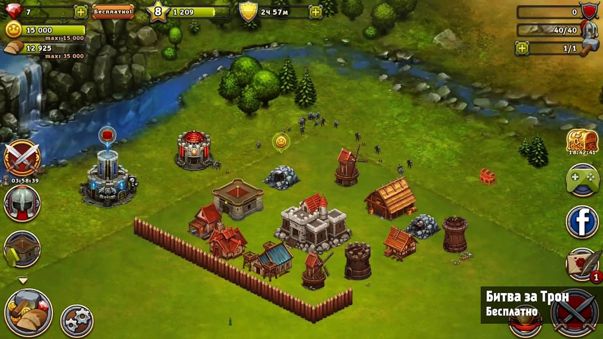 Битва за Трон - Стратегия в Стиле Clash of Clans - Обзор от Game Plan