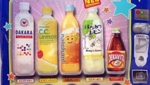 Lotte Vending Machine Soda Candy Drink Mix 5 - Japanese Candy Tasting