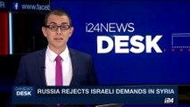 i24NEWS DESK | U.S. announces new Iran sanctions | Thursday, September 14th 2017