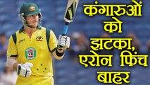 India vs Australia ODI: Aaron Finch won't play in first ODI match, Know why   वनइंडिया हिंदी