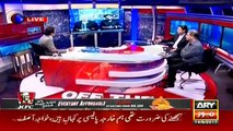 Waseem Badami Response On PMLN And PTI Position In Na 120