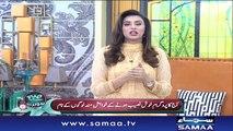 Subah Saverey Samaa Kay Saath | SAMAA TV | 15 Sept 2017