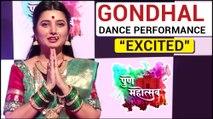 Prajakta Mali - Gondhal Dance Performance | Very Excited | Pune Mahotsav 2017 | Zee Yuva